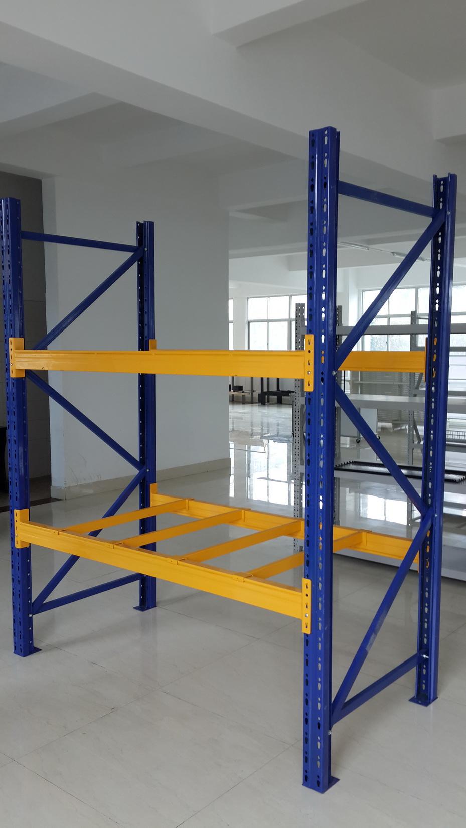 重型横梁式仓储